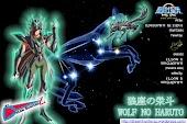 Wolf no Haruto – Shinsei Bronze Cloth (Omega)