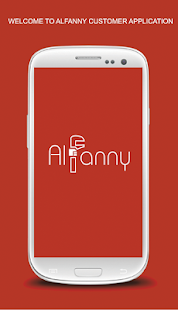 ‪Al Fanny الفني‬‏- screenshot thumbnail
