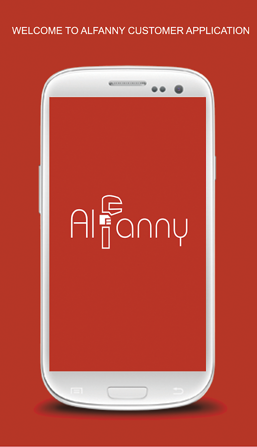 ‪Al Fanny الفني‬‏- screenshot