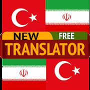 Turkish  Persian Translator