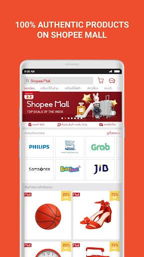 Shopee 2.2 Cashback Sale screenshots 6