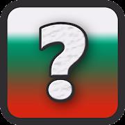 Quiz Mania Bulgaria