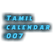 Tamil calendar 007