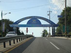 Photo: Sokcho City