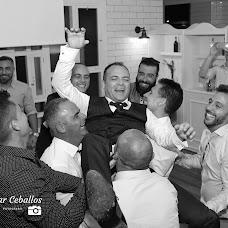 Fotógrafo de bodas Oscar Ceballos (OscarCeballos). Foto del 26.08.2018