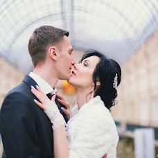 Wedding photographer Artur Kuznecov (iArturkin). Photo of 18.09.2016