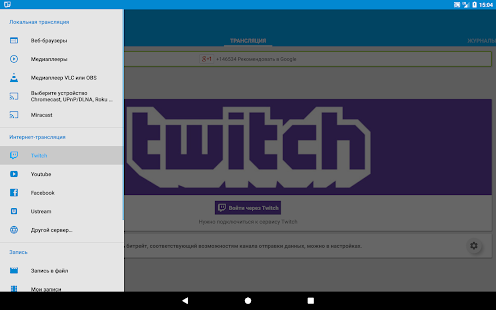 Screen Stream Mirroring Pro Screenshot