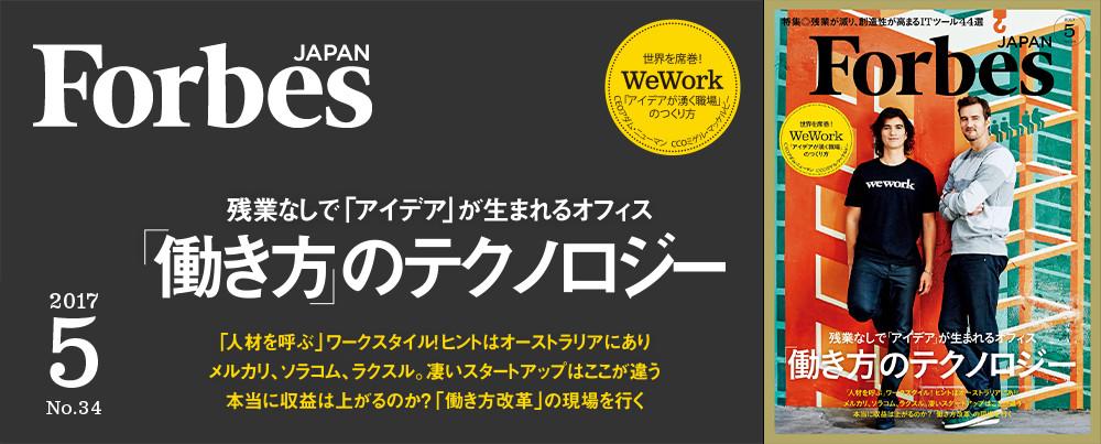 【日本人の長者番付2016】高額納税者から判明した億万長者ランキングの最新版