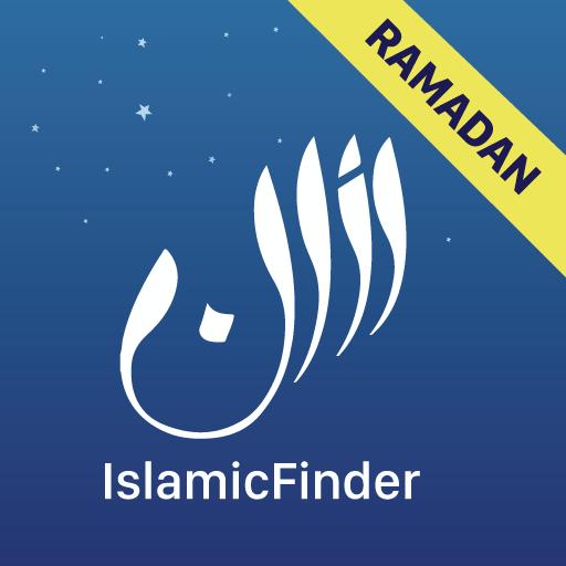 Athan: Ramadan 2020, Prayer Times, Azan & Al Quran
