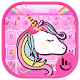Cute Pink Unicorn Keyboard--Feeds,Stickers,Themes for PC