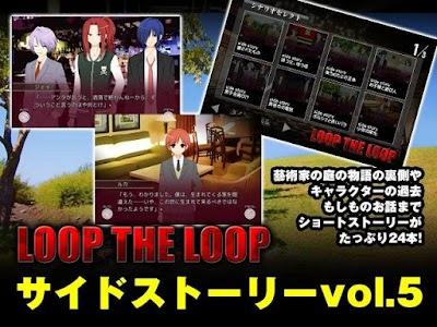 LTLサイドストーリー vol.5 screenshot 8