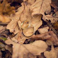 Wedding photographer Anastasiya Vorobeva (TasyaVorob). Photo of 01.10.2017