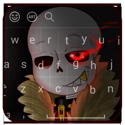 Sans Keyboard