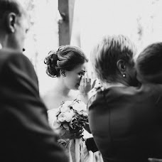 Wedding photographer Anastasiya Chereshneva (Chereshka). Photo of 06.07.2016