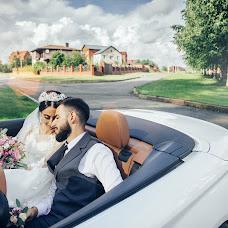Wedding photographer Filipp Uskov (FilippYskov). Photo of 16.08.2018