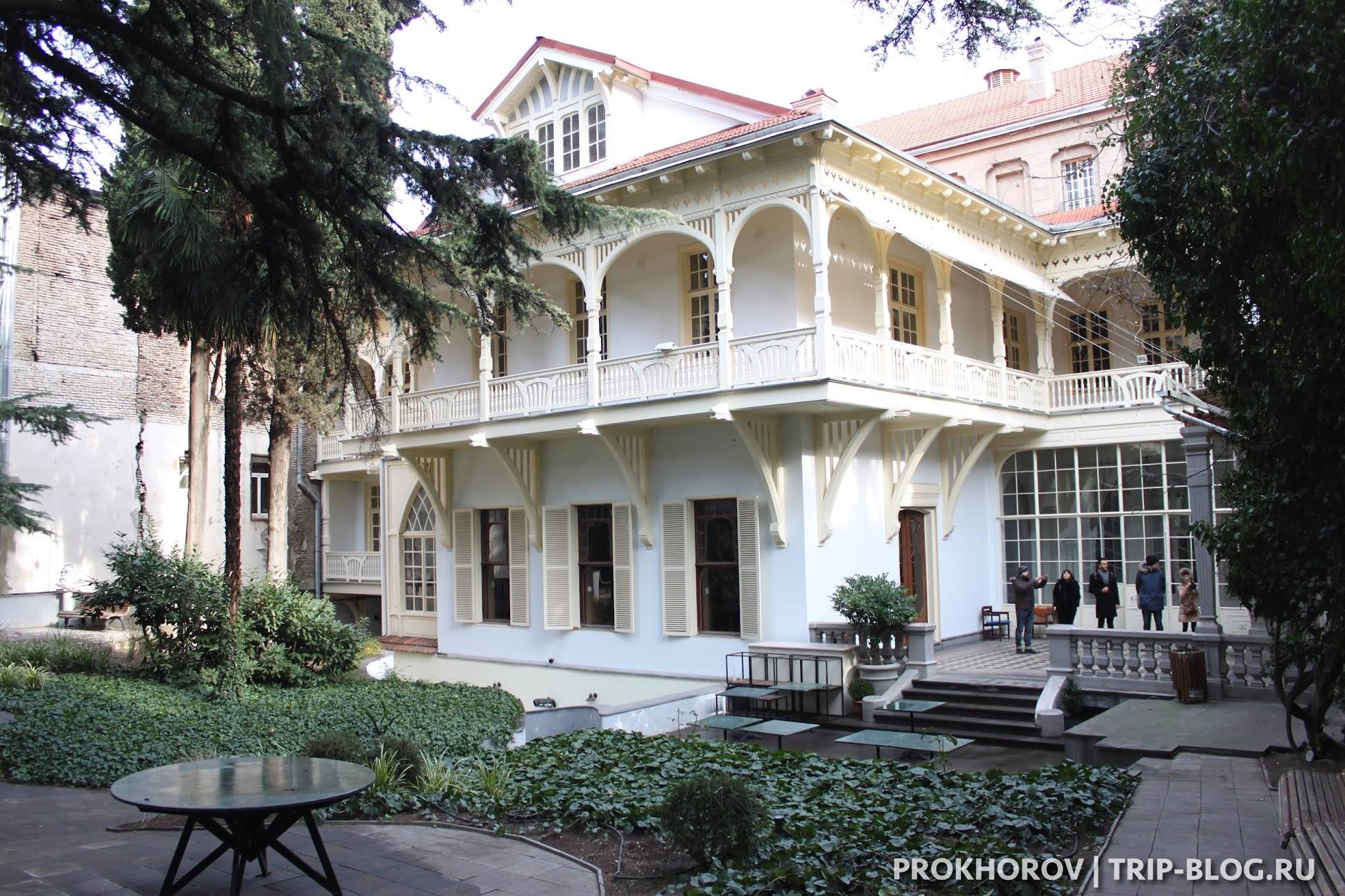 дом писателей тбилиси