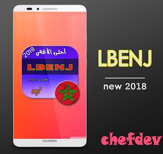 جديد البنج _ LBENJ New 2018 - náhled