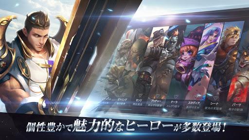War Song(ウォーソング)- 5vs5で遊べる MOBA ゲーム  captures d'écran 2