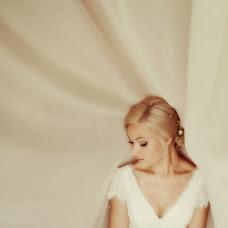 Wedding photographer Yuliya Cvetkova (yulyatsff). Photo of 29.08.2014