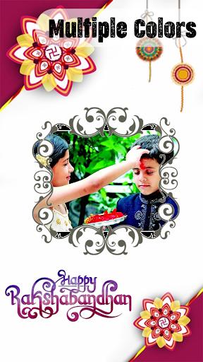 Rakhi PHOTO Frame Editor- Rakshabandhan Frame 2018 2.0 screenshots 5