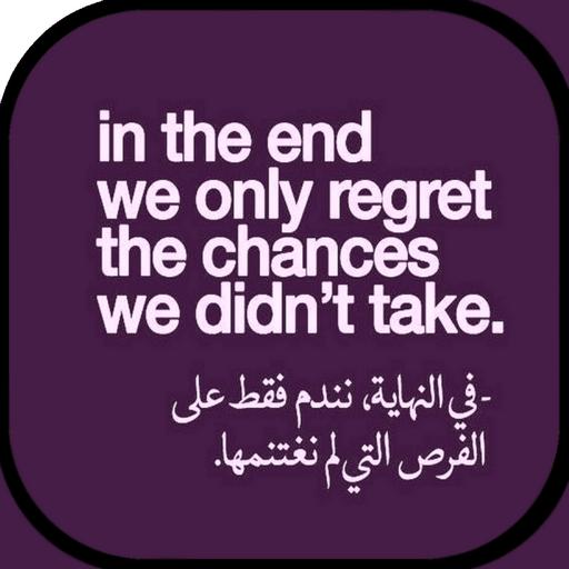 arab idézetek magyar fordítással Arabic Quotes With English Translation – Alkalmazások a Google Playen