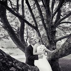 Wedding photographer Dmitriy Korablev (fotodimka). Photo of 22.04.2013