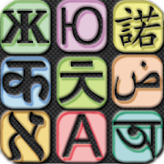 Korean English Translator Free