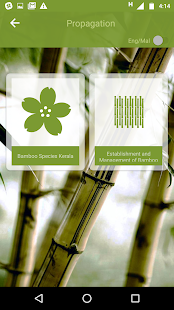 Kerala State Bamboo Mission- screenshot thumbnail