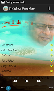 Love underlying- screenshot thumbnail