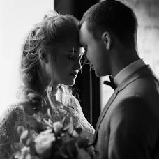 Wedding photographer Vladimir Permyakov (megopiksel). Photo of 22.04.2018