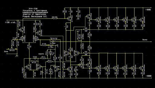 Схема 3. Усилитель с номинальной выходной мощностью 750Вт по синусу: