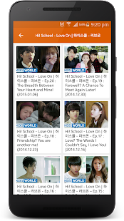 KDrama- screenshot thumbnail