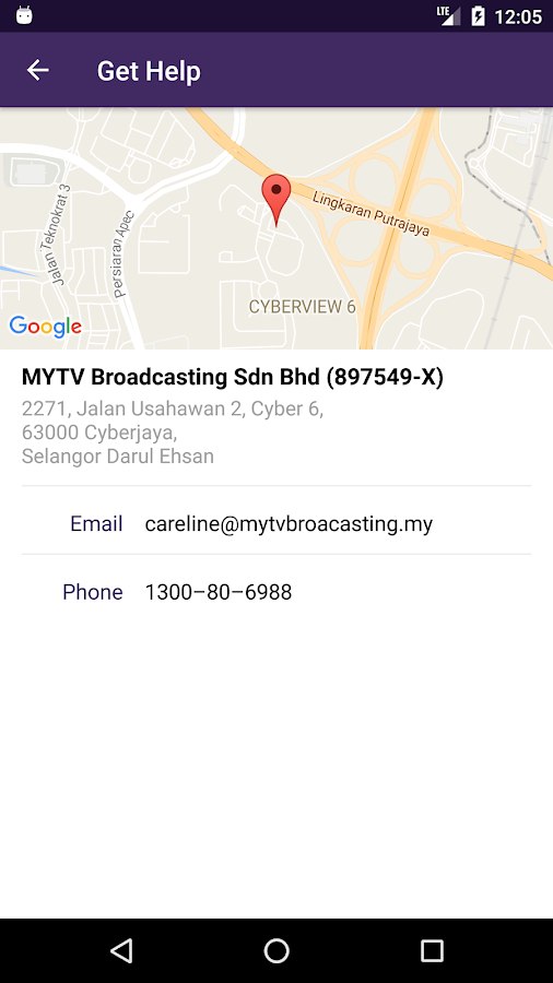 Install MYTV- screenshot