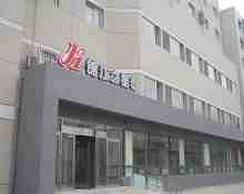 Jinjiang Inn - Tianjin Zhongshan Road