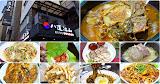 八道江山韓式在地料理