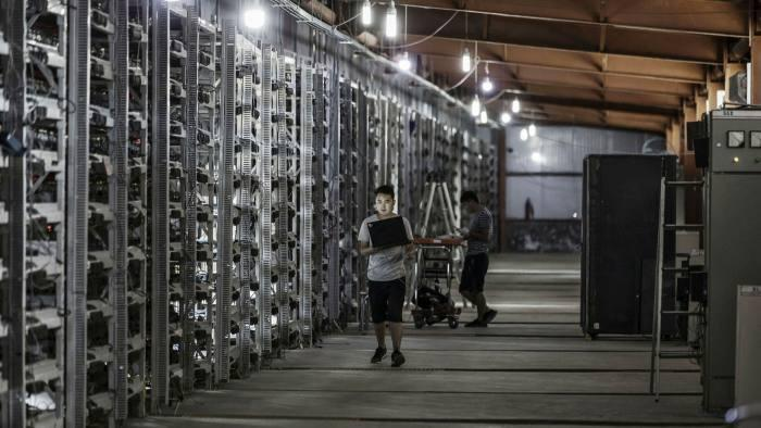 China steps up crackdown on bitcoin mining industry | Financial Times