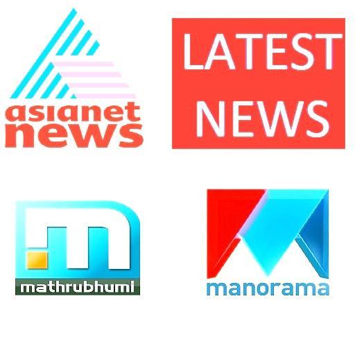 Malayalam live News