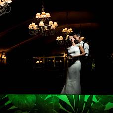 Fotógrafo de bodas Rafa Martell (fotoalpunto). Foto del 08.11.2018