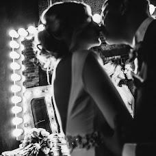 Wedding photographer Slava Semenov (ctapocta). Photo of 18.02.2016