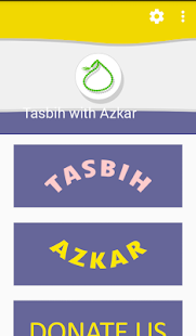 Tasbih with Azkar- screenshot thumbnail