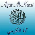 Ayat al Kursi (Throne Verse) icon