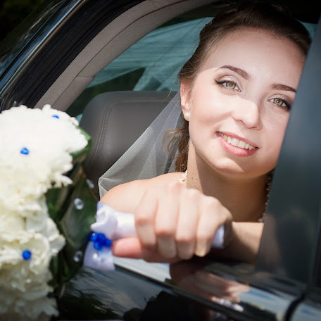 Wedding photographer Nikolay Likhodedov (DigitalBoom). Photo of 26.01.2014