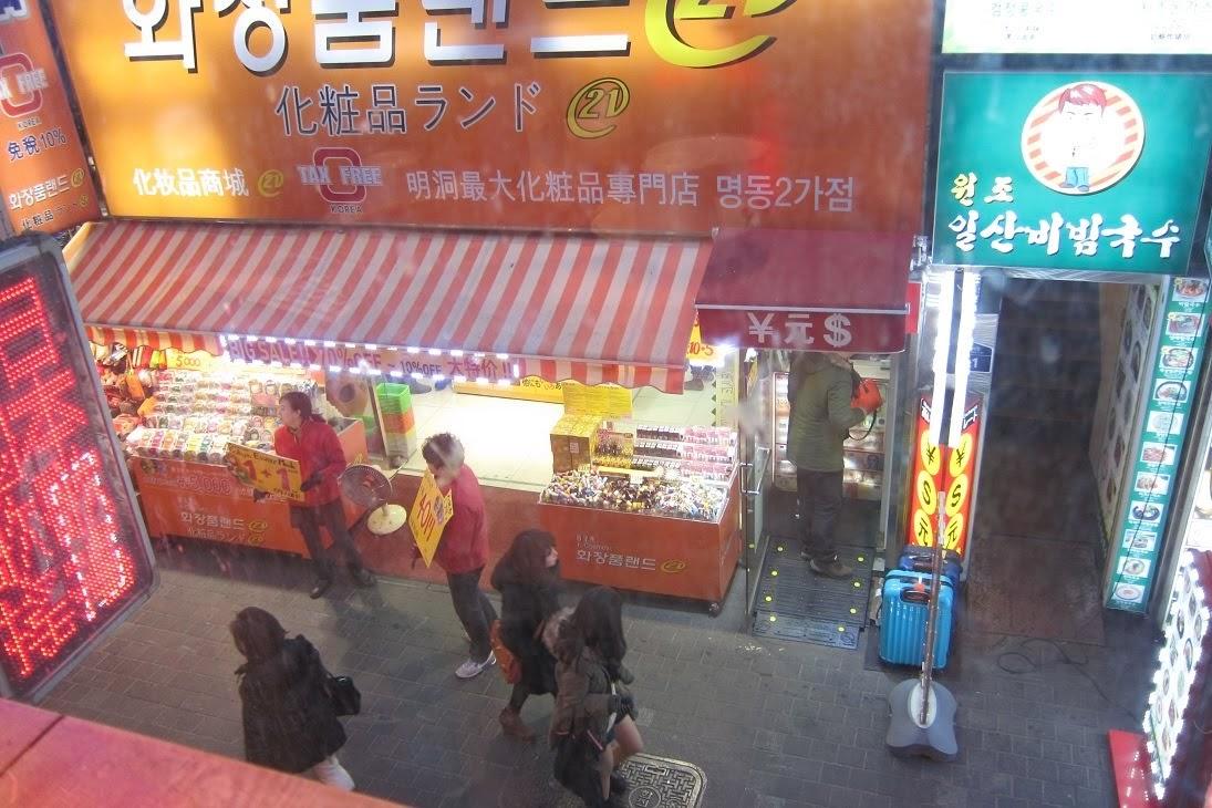 Gongchu Jimdak Myeongdong