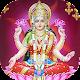 Lakshmi ji HD Wallpapers Download for PC Windows 10/8/7
