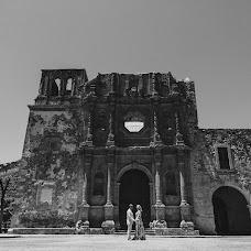 Wedding photographer Javier Noriega (JavierNoriega). Photo of 17.05.2016
