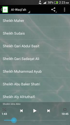 Surah Al Waqi'ah MP3