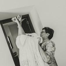 Wedding photographer Gladys Dueñas (Gladysduenas). Photo of 06.09.2018