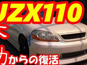 マークII JZX110 グランデiR-Vのカスタム事例画像 YouTubeたまざわばんきんさんの2020年08月13日18:47の投稿