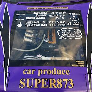スプリンタートレノ AE86 S61のカスタム事例画像 SUPER873さんの2018年06月21日09:14の投稿