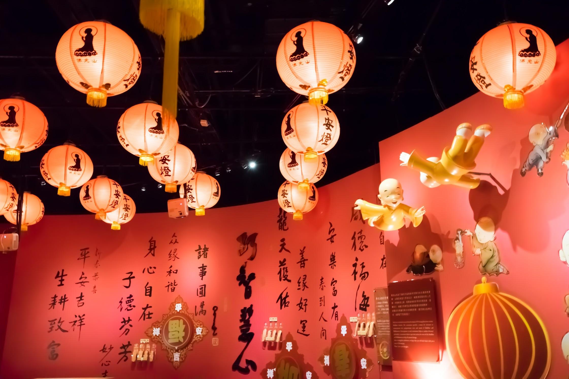 台湾 高雄 佛光山佛陀紀念館 展示5